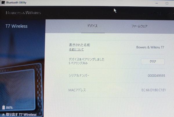 DSCF0177[1].jpg