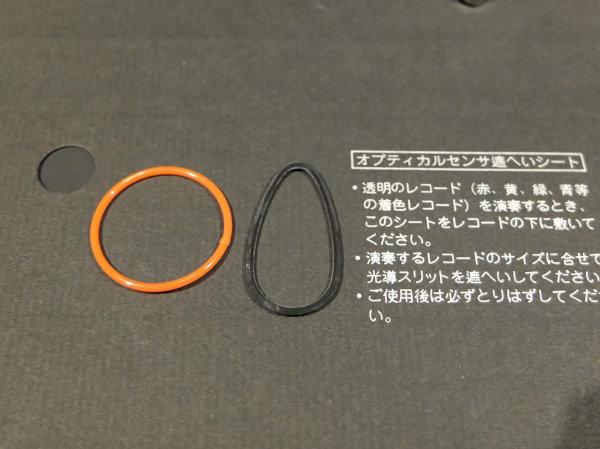 DSCF0249[1].jpg
