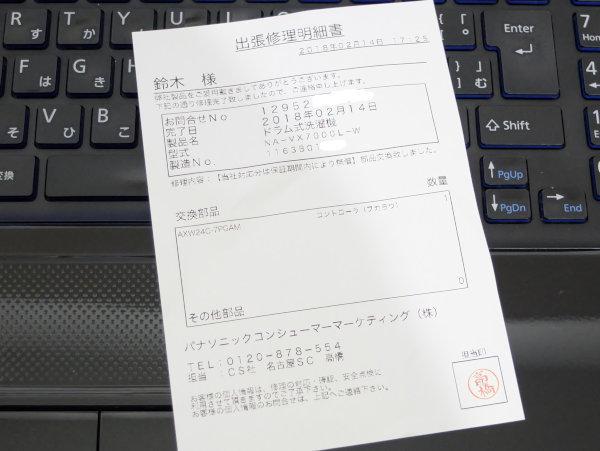 DSCF0515_LI[1].jpg