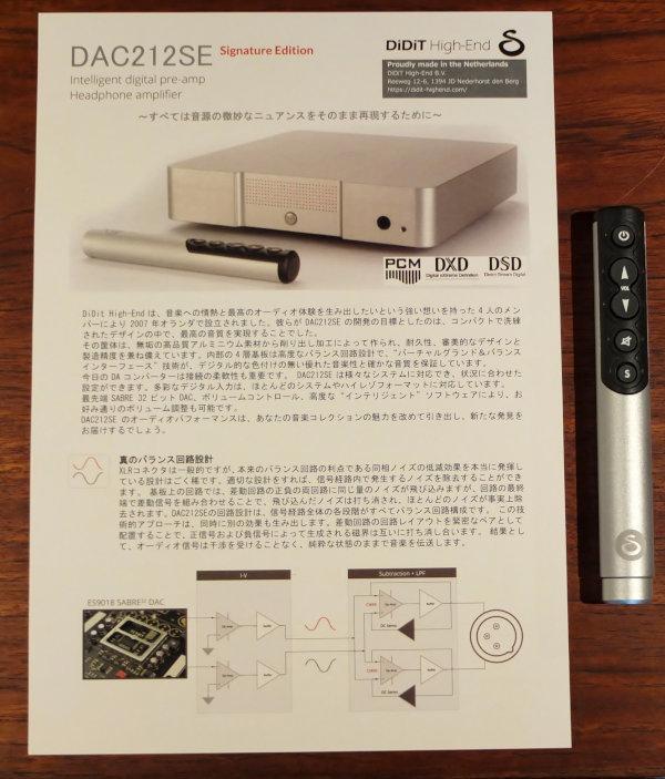 DSCF0645[1].jpg