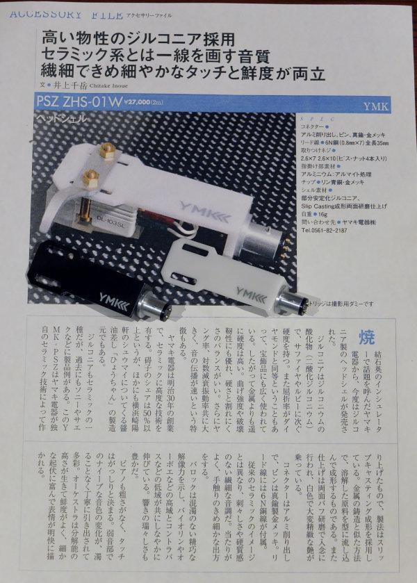 DSCF0679[1].jpg