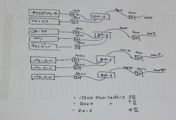 IMG_0091[1].jpg