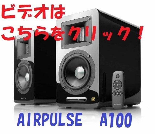 A100_Web_SJ0x_RT8Q-1024x885[1].jpg