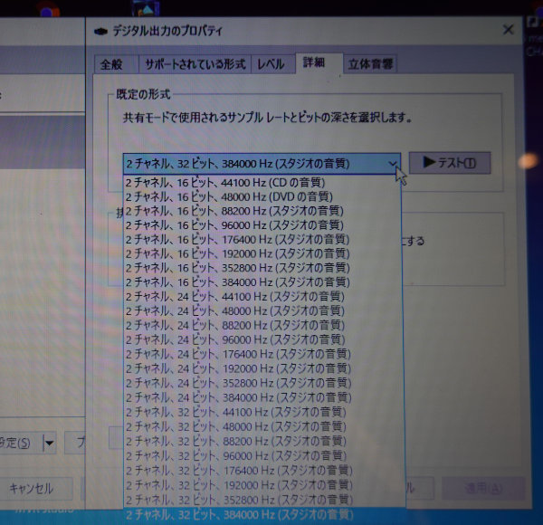 DSC00284[1].jpg
