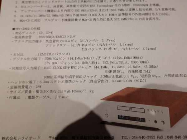 DSC00416[1].jpg