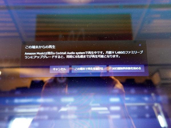 DSC01029[1].jpg