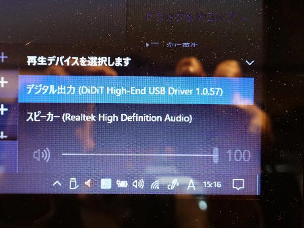 DSC01031[1].jpg