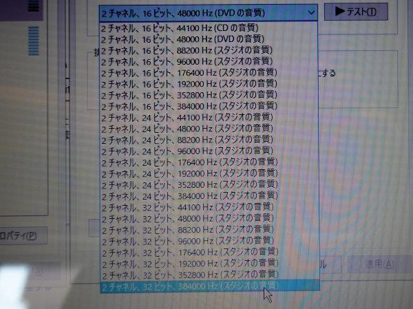 DSC01037[1].jpg
