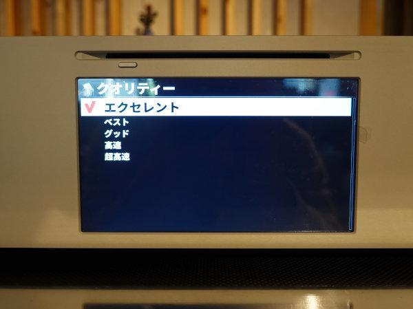 DSC01088[1].jpg