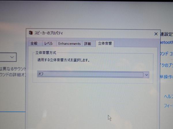 DSC01141[1].jpg