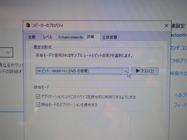 DSC01142[1].jpg