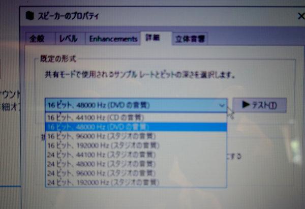 DSC01143[1].jpg