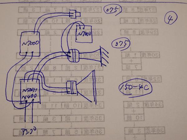 DSC01205[1].jpg
