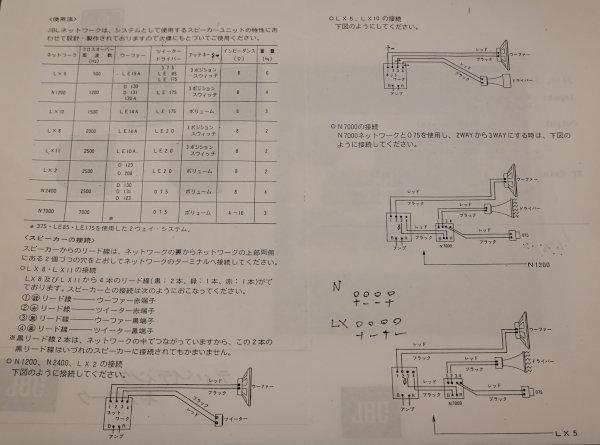 DSC01206[1].jpg