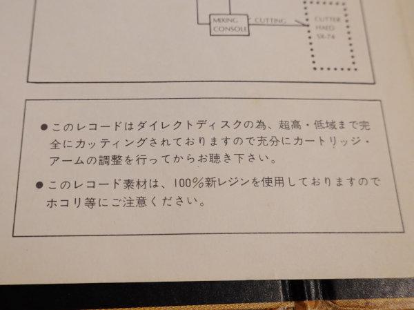 DSC01330[1].jpg