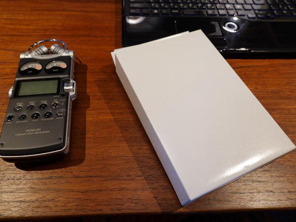 DSC01369[1].jpg