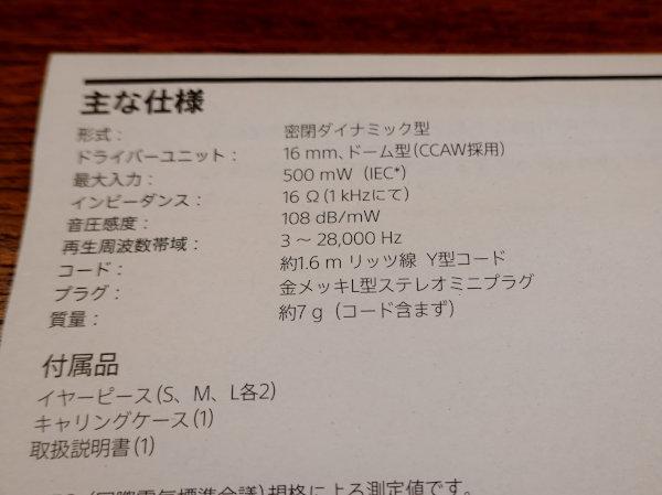 DSC01371[1].jpg