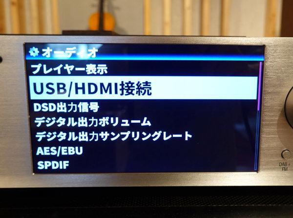DSC01383[1].jpg