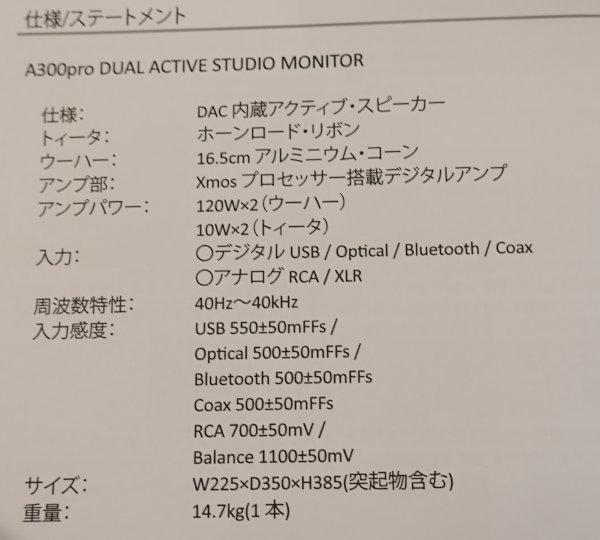 DSC01393[1].jpg