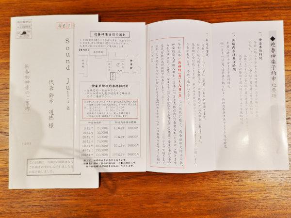 DSC01672[1].jpg