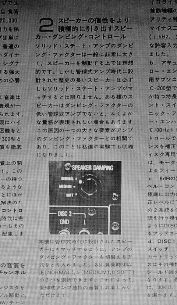 DSC01686[1].jpg