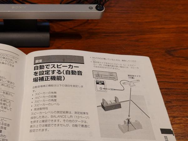 DSC01723[1].jpg