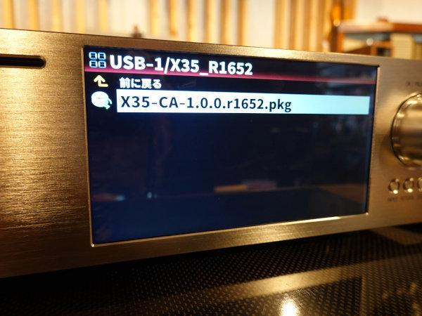 DSC02023[1].jpg
