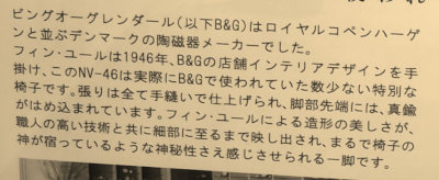 DSCF0096[1].jpg