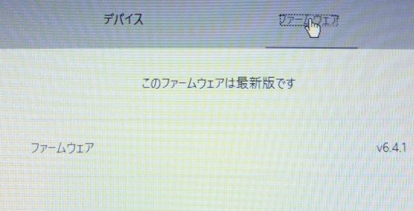 DSCF0178[1].jpg