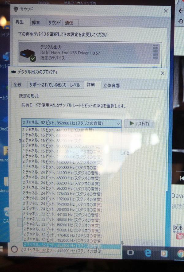 DSCF0712[1].jpg