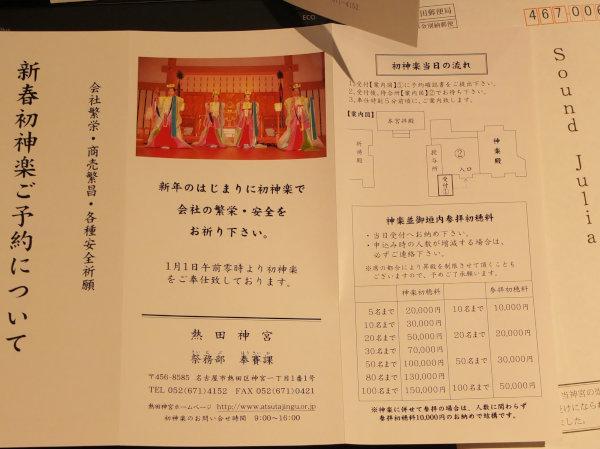 DSCF1048[1].jpg