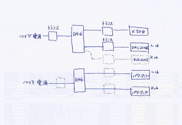 IMG[1].jpg