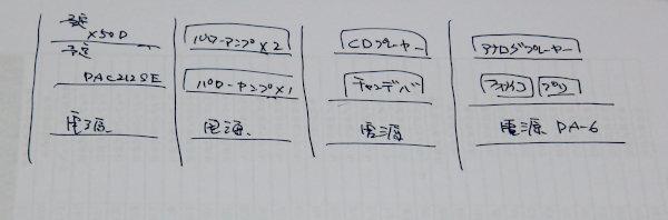 IMG_0093[1].jpg