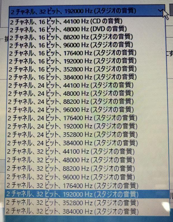 IMG_0884[1].jpg